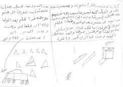 story-4